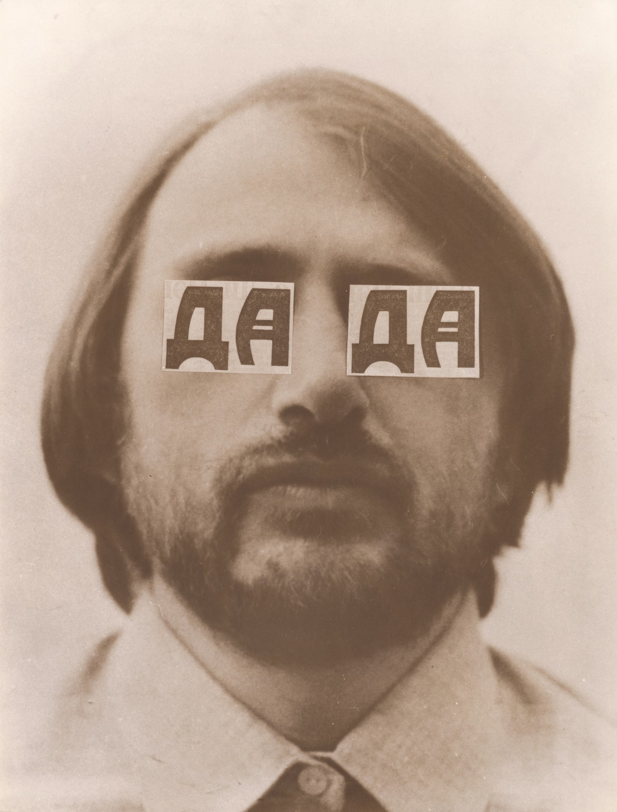 Peter Rónai, Alter ego. 1988. Slovenská národná galéria