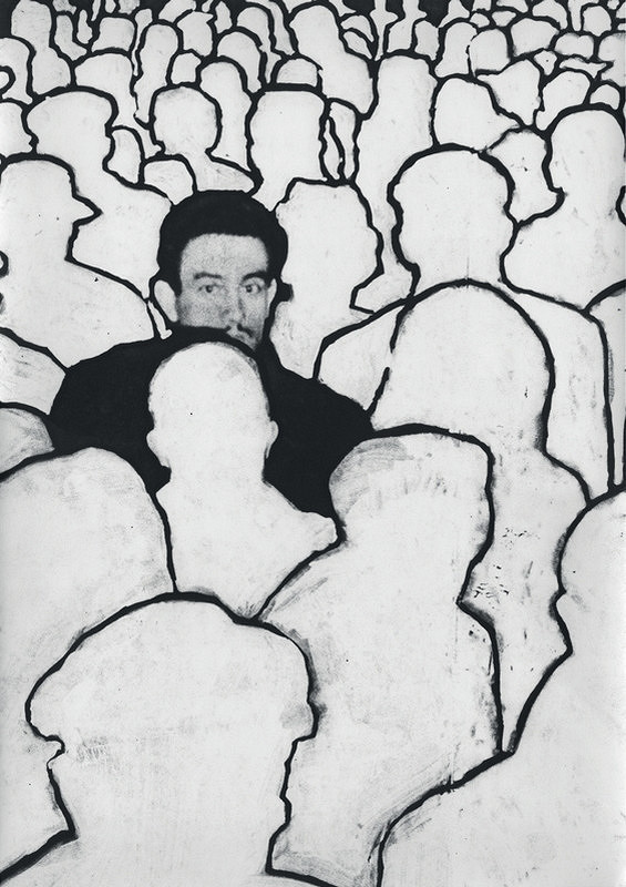 Ľubomír Ďurček, Zo série Fotografie. 1976 – 1986. Súkromný majetok