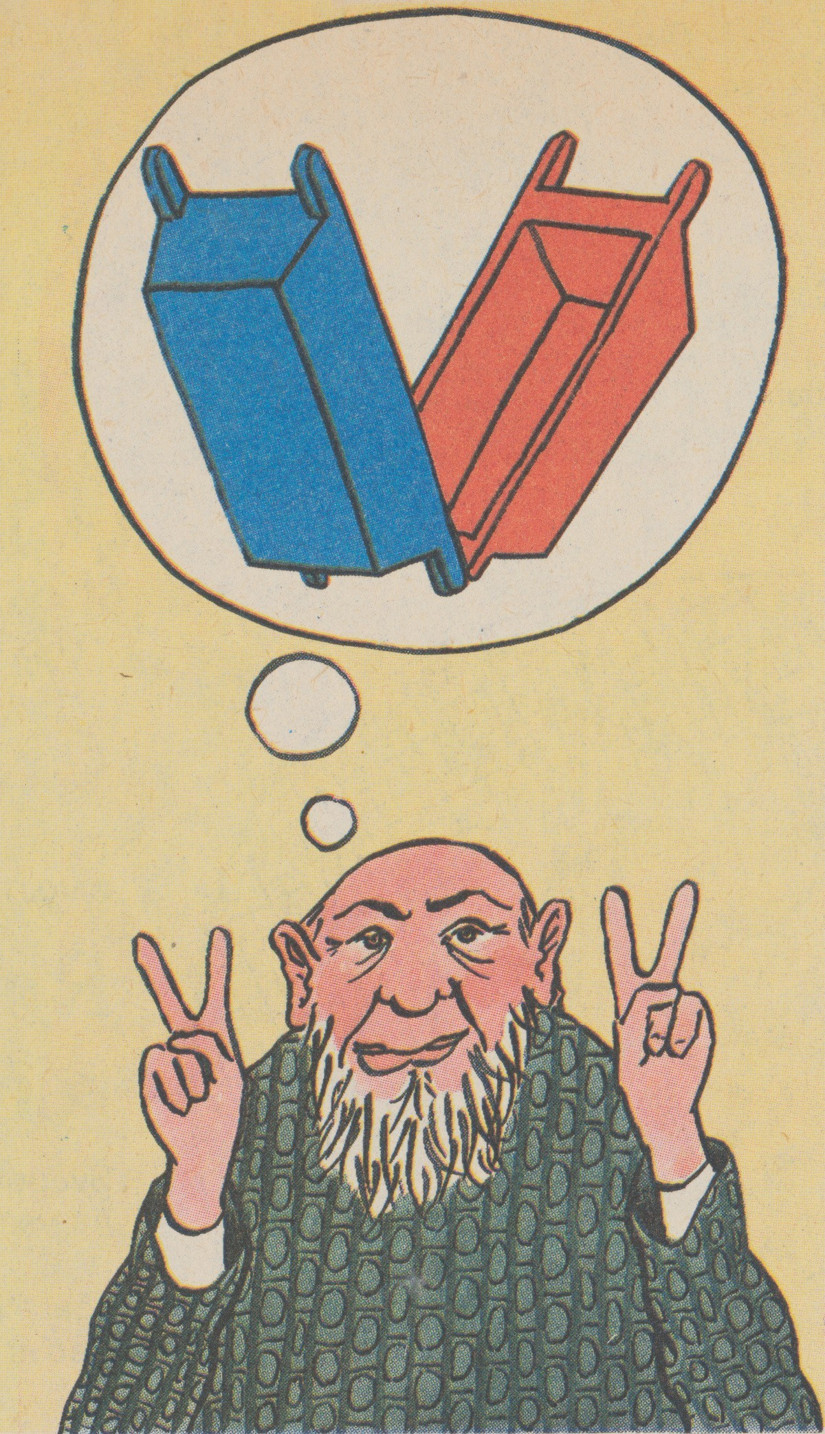 Andrej Mišanek, VPN koryto. 1990. Časopis Roháč