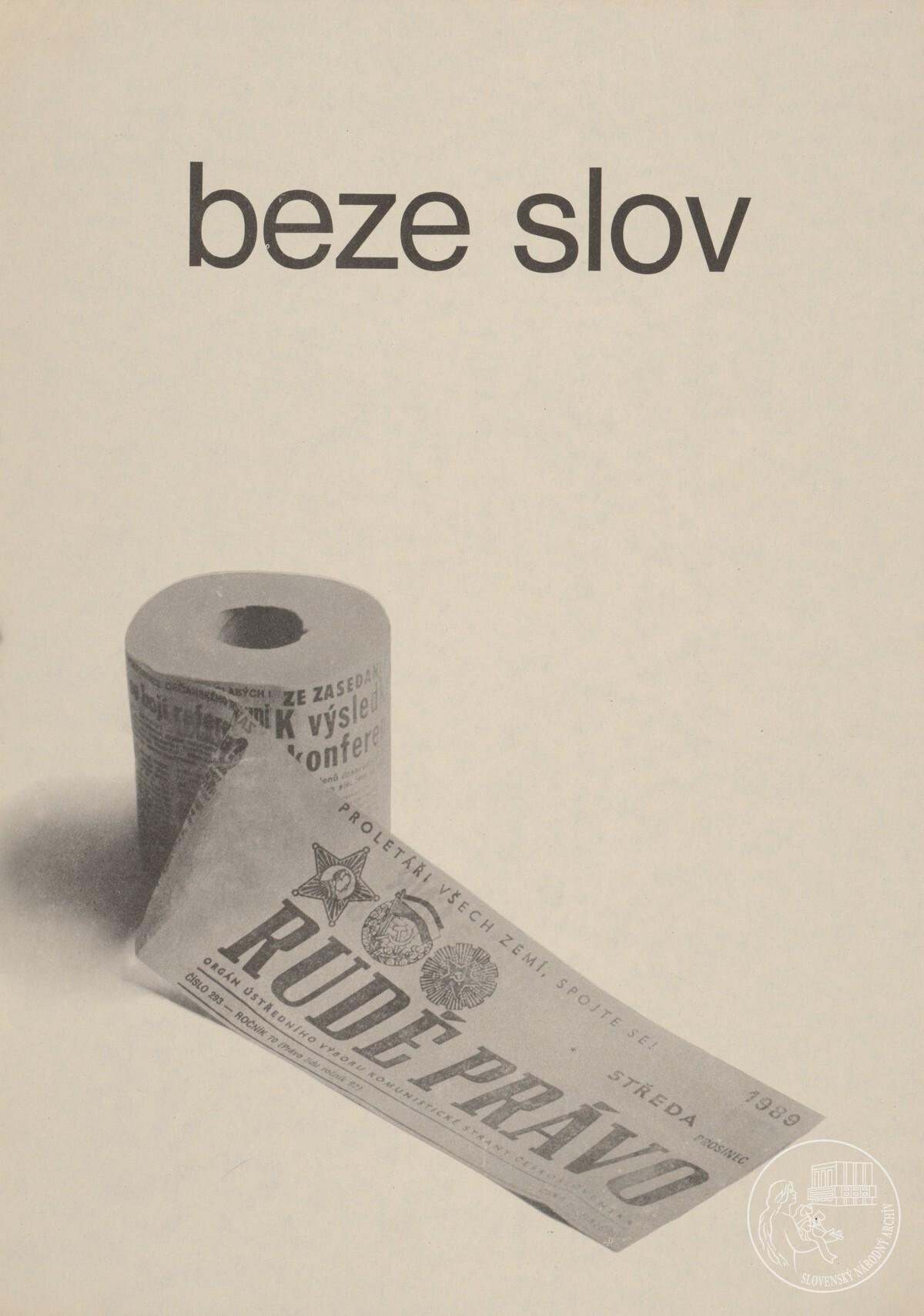 Beze slov. Slovenský národný archív